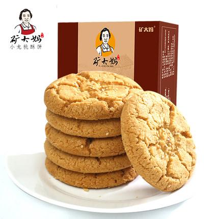 【矿大妈食品旗舰店】矿大妈 江西特产核桃酥饼干整箱