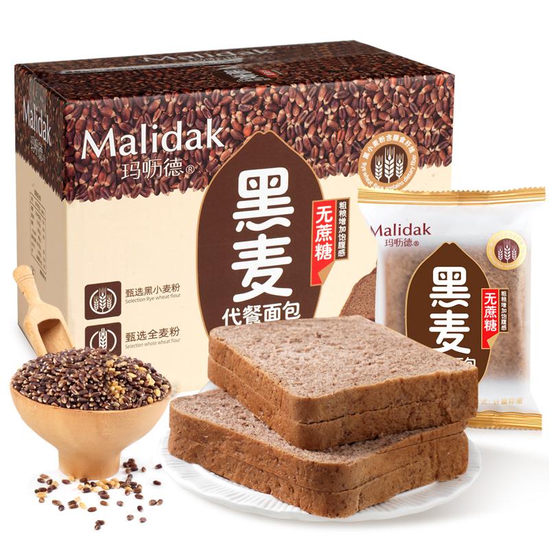 玛呖德黑麦无蔗糖全麦粗粮面包1000g整箱DIY代餐切片吐司早餐面包