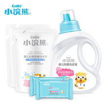 【小浣熊】婴儿专用抑菌除螨洗衣液
