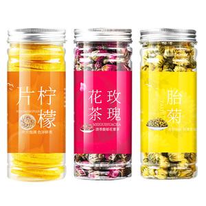 茶叶必抢!菊菊花茶5.8!金银花9,蒲公英茶16等