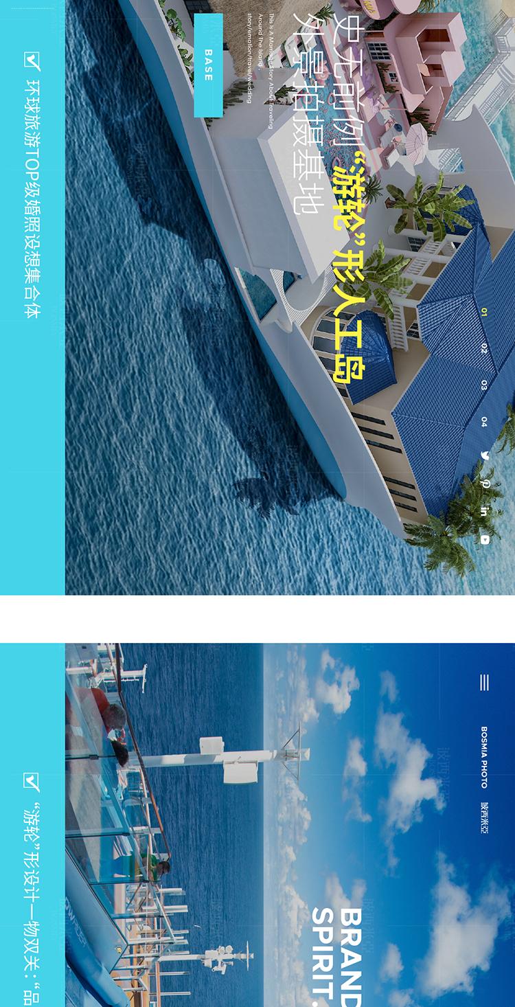 水之城M-1_05.jpg
