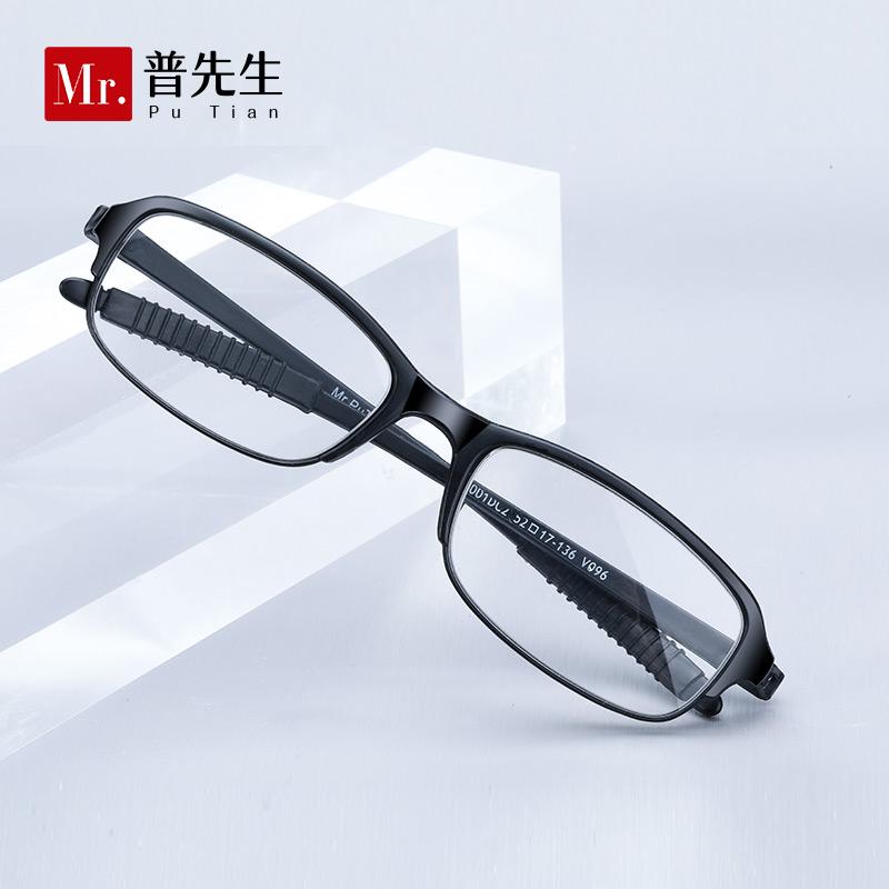 普先生便携新型老花镜男高清全框显年轻时尚超轻老人老光眼镜女式