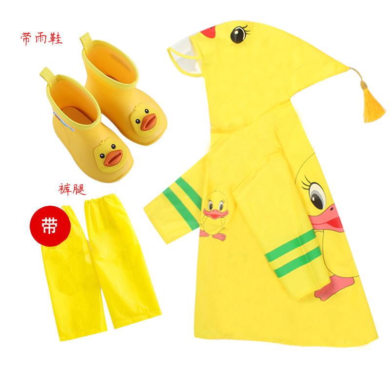 小黄鸭儿童雨衣男童女童幼儿园宝宝小童小孩防水雨披小鸭子雨衣