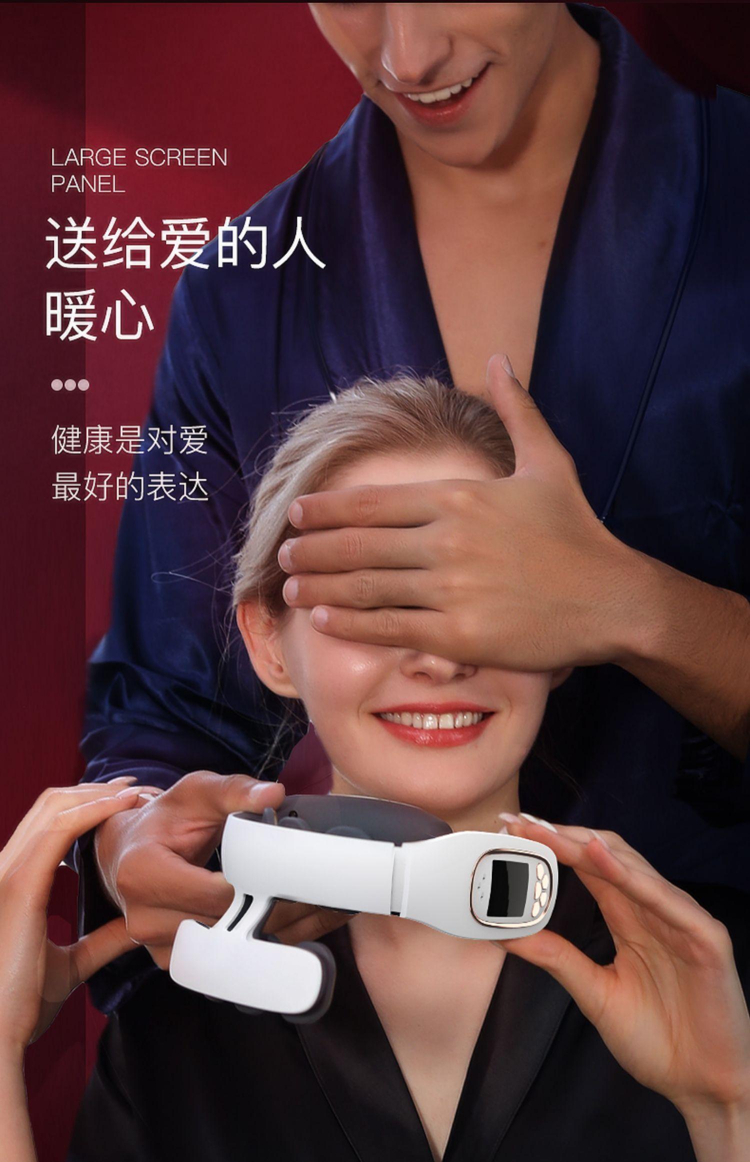 颈椎按摩器肩颈家用电动多功能护颈仪脖子智能加热肩部颈部按摩仪商品详情图