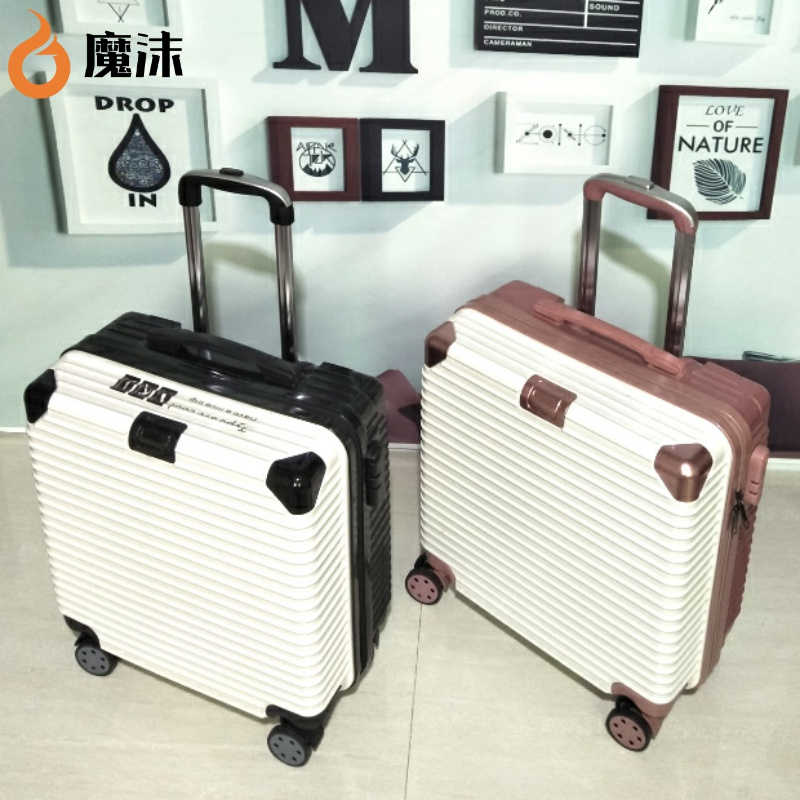 Early. 18 inch suitcase male tow box student Korean version tide pull box Wanxiang round travel box password box 20 inches