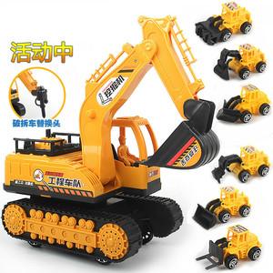 大号挖土机宝宝挖挖机挖掘机玩具钩机惯性工程车儿童玩具车模型