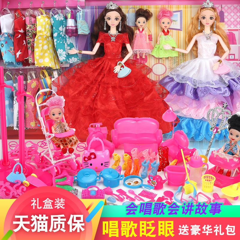 芭比丹路洋娃娃套装女孩玩具超大号公主梦想豪宅礼盒单个换装衣服