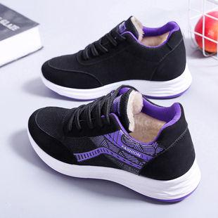 女鞋輕便舒適運動鞋保暖棉鞋户外跑步登山鞋