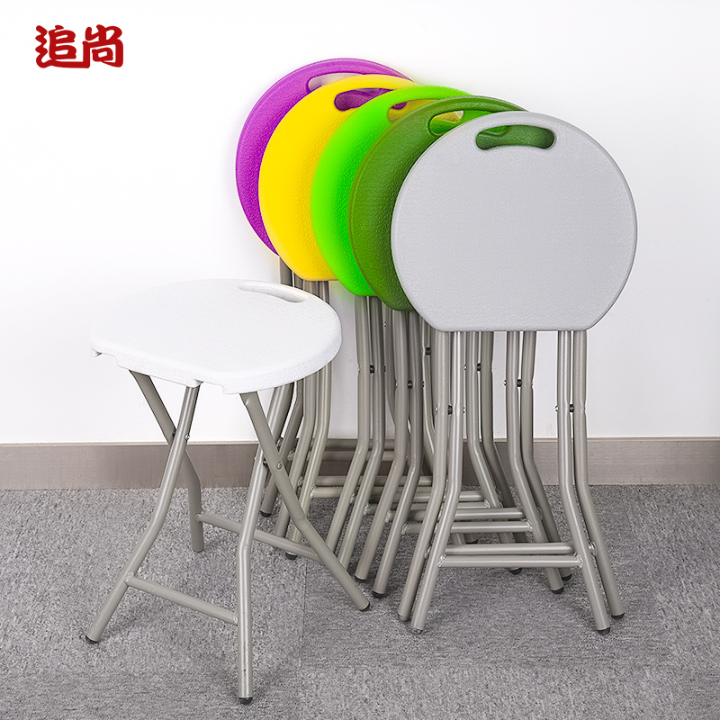 Folding stool portable small bench outdoor plastic high stool round stool simple family dormitory portable stool dining stool chair