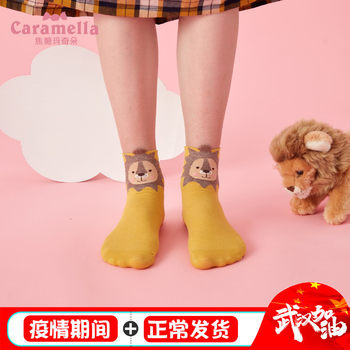 caramella cartoon socks female cute Japanese Korean version of the long tube ins trend cotton autumn and winter net red socks