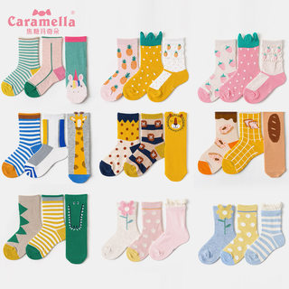 caramella baby newborn infants and children in tube socks for men and women lovely large Tong Chunqiu cotton slip