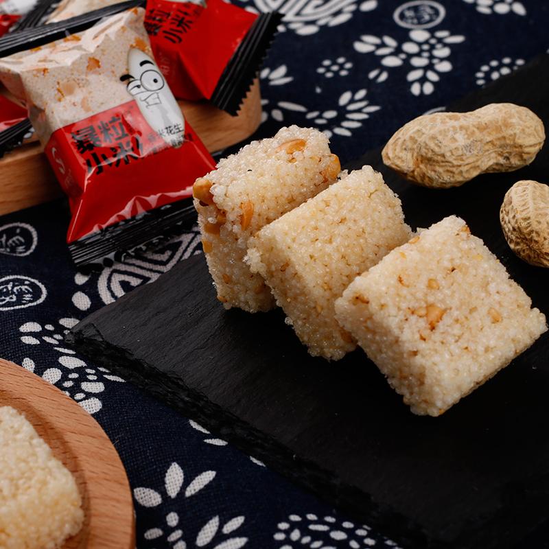 暴粒小米酥米餅干小吃零食包郵休閑食品爆米花酥糖228g*2包約80個