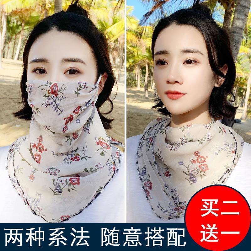 春夏季透气防风户外骑行时尚围脖遮阳丝巾口罩女士护颈纱巾三角巾