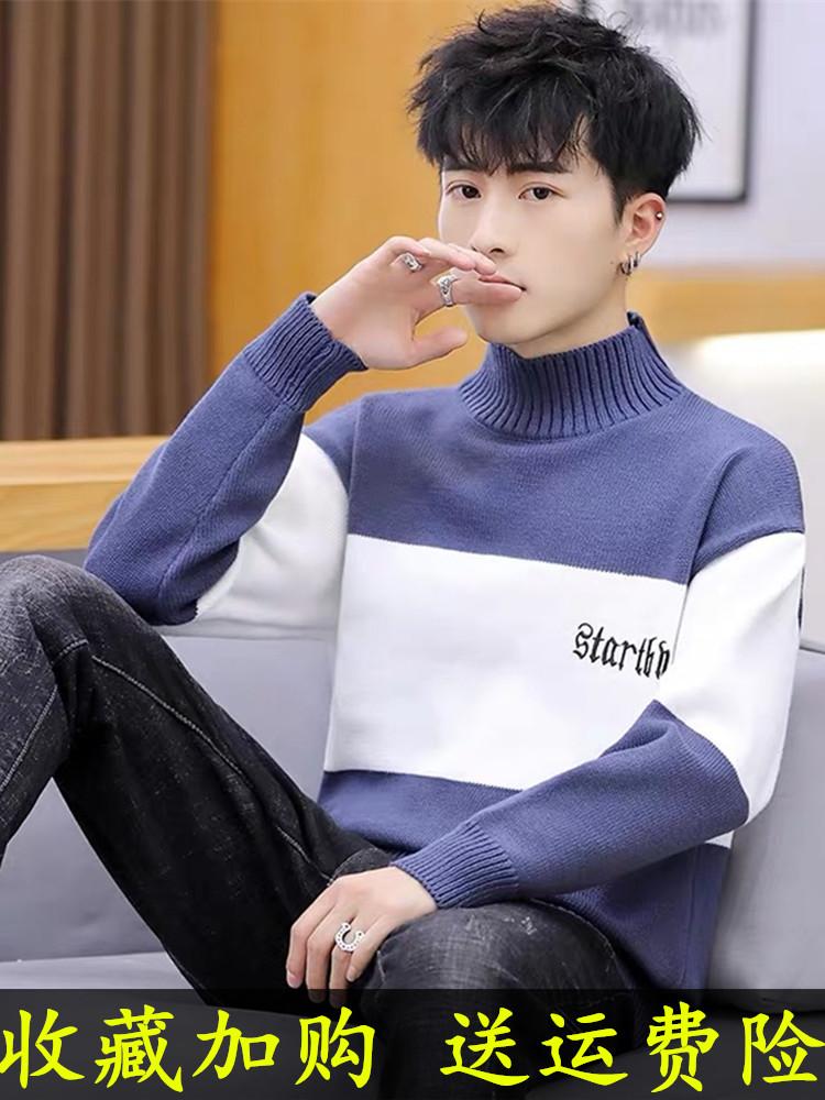Mùa đông 2019 nam mới phiên bản Hàn Quốc của áo len cao cổ nửa cao - Áo len cổ tròn