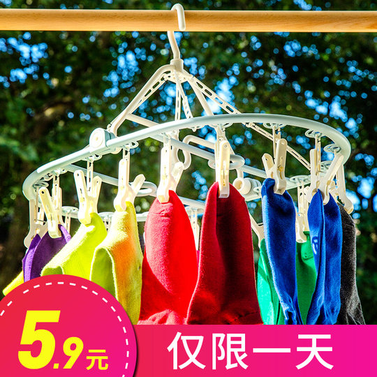 Sun socks multi-clip hanger multi-function artifact underwear hook dormitory student baby baby drying clothes peg