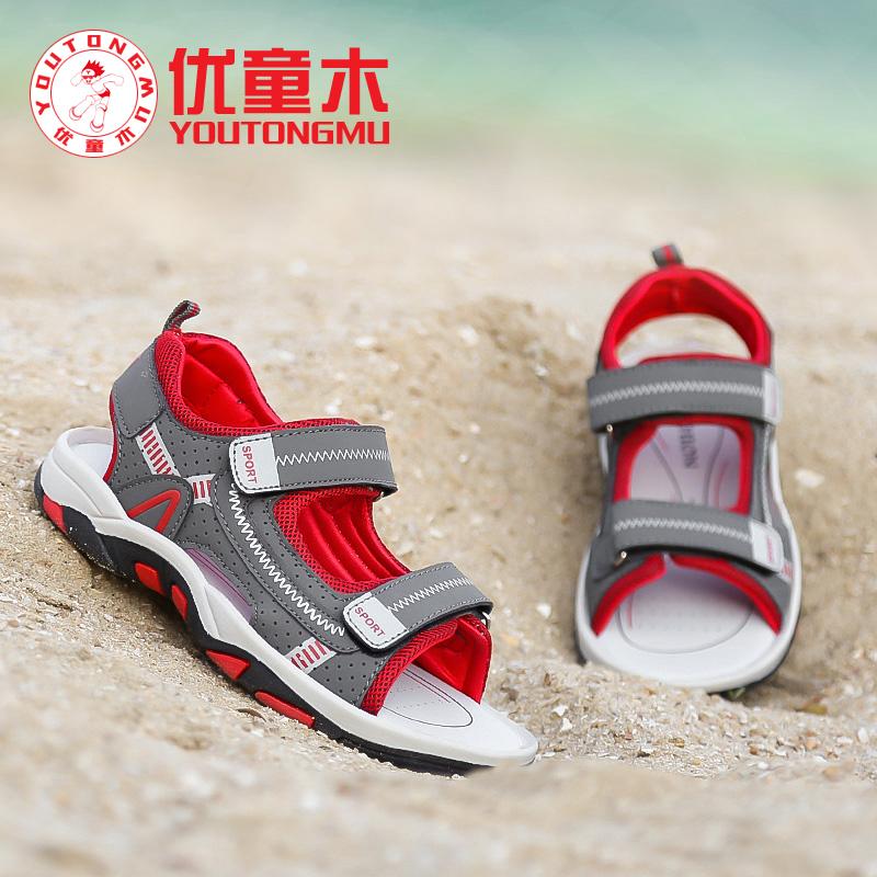 儿童凉鞋男童2020新款韩版夏季透气防水防滑软底中大童男孩沙滩鞋