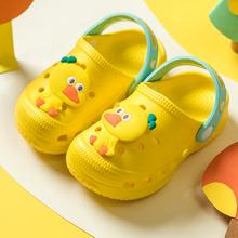 儿童拖鞋夏男童1-3岁2小童室内包头婴幼儿防滑女童凉拖宝宝洞洞鞋