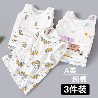 Children's vests pure cotton belly protector summer thin sling for boys and girls baby summer wear sleeveless underlay