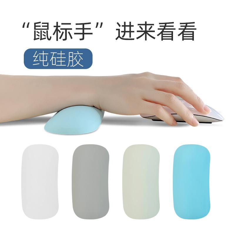 Q弹硅胶鼠标键盘手托垫舒适 回弹鼠标键盘垫护腕办公保护手腕枕
