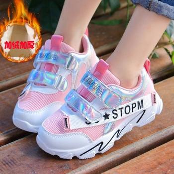 秋季加绒加棉鞋时尚儿童宝宝鞋女童鞋运动
