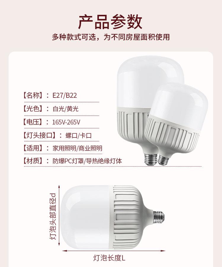 照明燈led燈泡e27螺口家用超亮e40卡口工廠照明燈防水螺旋型節能燈正品