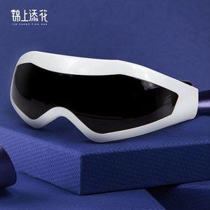 护眼仪眼部按摩仪器缓解眼疲劳去眼袋黑眼圈神器眼罩热敷护眼神器