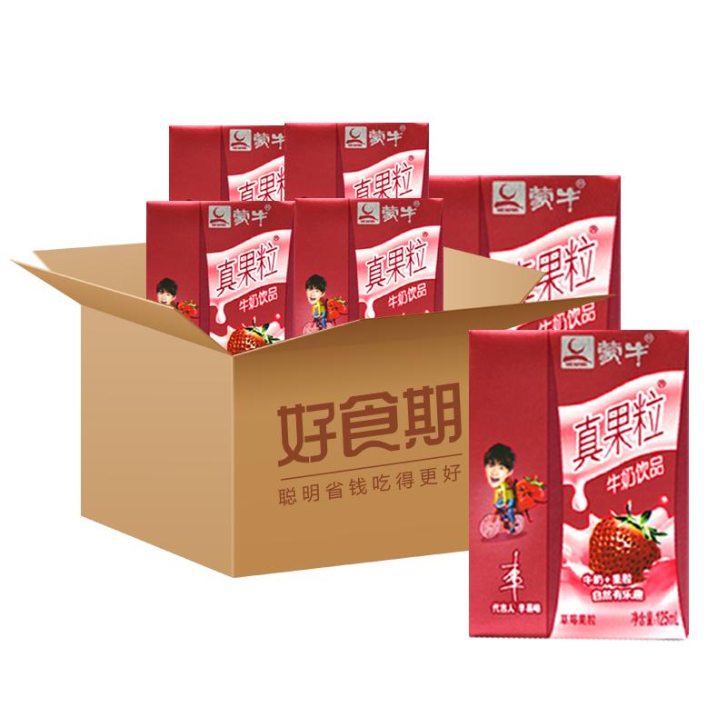 蒙牛小真果粒125ml*16盒