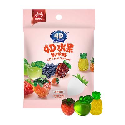 阿麦斯4D水果味果汁软糖多口味儿童糖果休闲零食网红橡皮糖qq糖