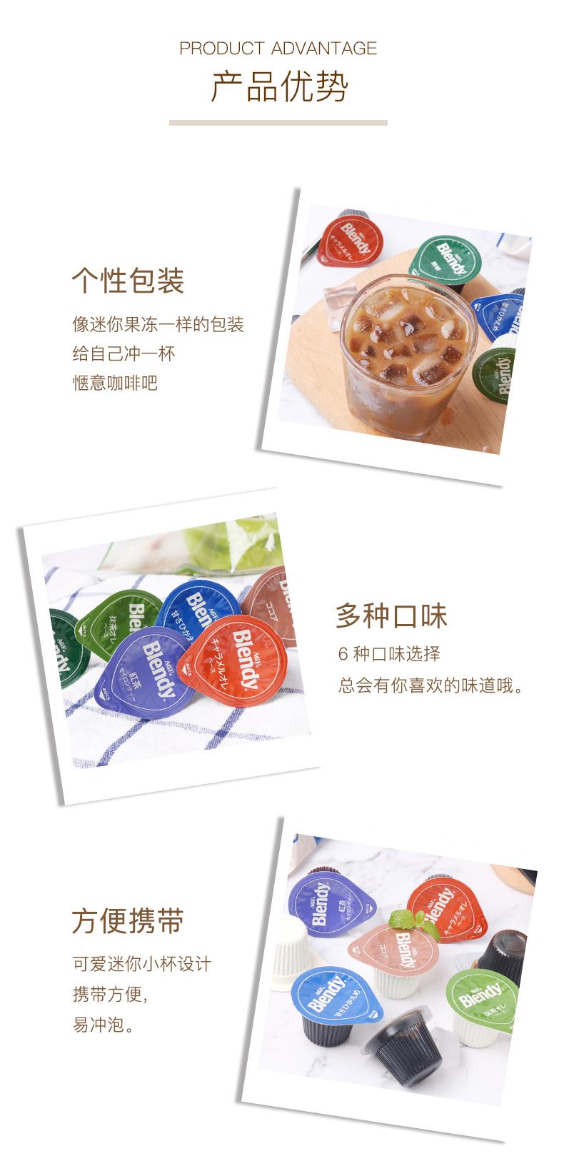 胶囊咖啡日本进口浓浆无蔗糖黑咖啡浓缩冷萃速溶咖啡液详细照片