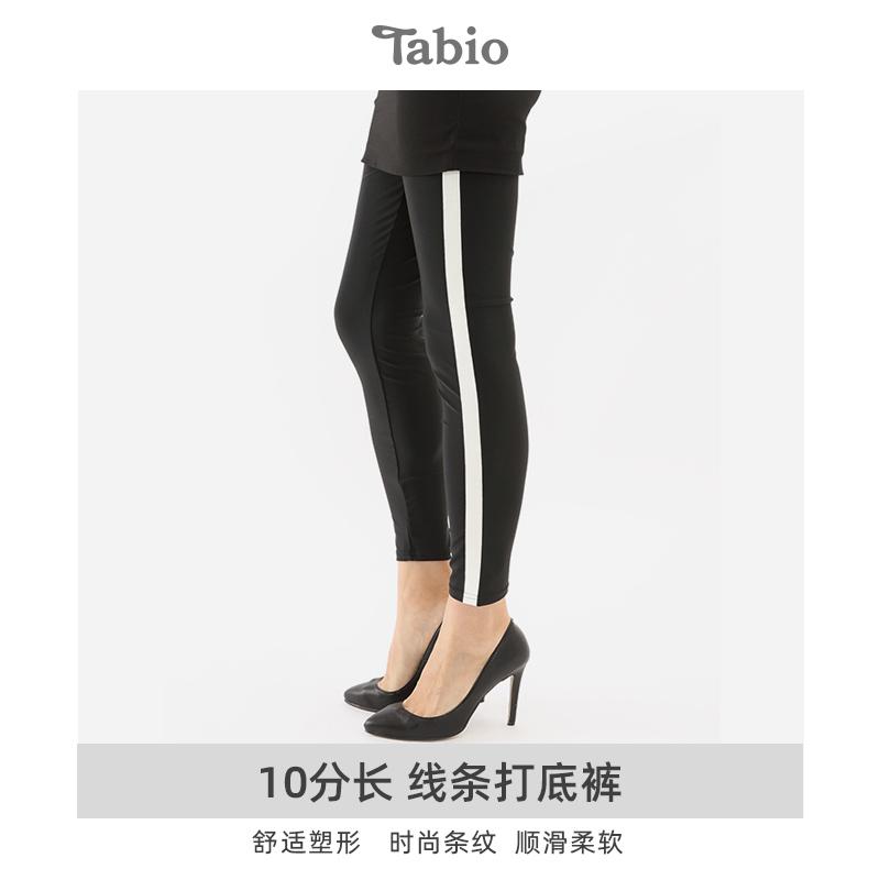 Quần legging cạp cao, quần lửng đế thấp, dài 10 phút, quần legging thể thao giản dị đơn giản sản xuất tại Nhật Bản - Xà cạp