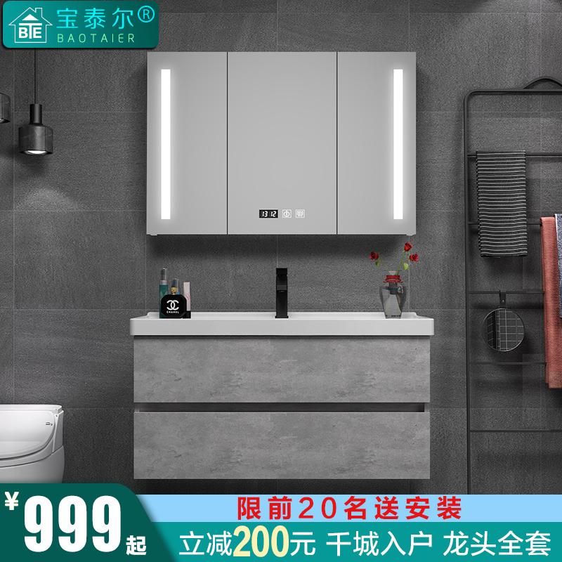 浴室柜实木卫浴简约现代卫生间洗漱台洗面盆洗手盆柜洗脸盆柜组合