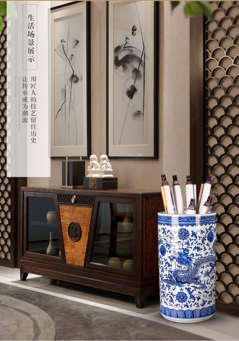 景德镇陶瓷青花瓷书画缸卷轴缸字画书房收纳筒落地大花瓶装饰摆件