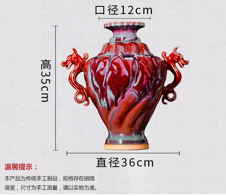 Jingdezhen ceramics vase archaize sitting room of the new Chinese style household adornment up with jun porcelain handicraft furnishing articles of my ears
