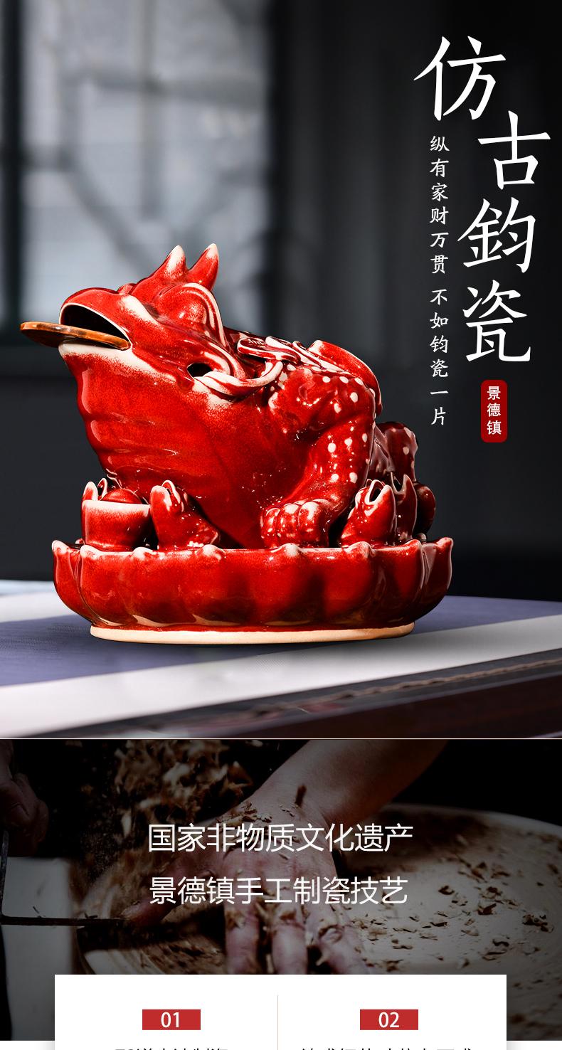 Jun porcelain of jingdezhen ceramics furnishing articles of Jun red glaze plutus spittor sitting room of Chinese style household TV ark company handicraft
