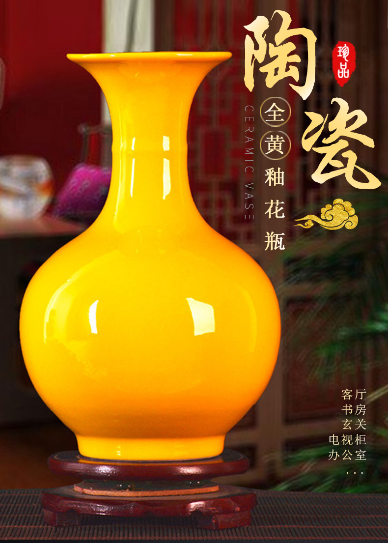 Jingdezhen ceramics from yellow large vase full yellow glaze home sitting room office furnishing articles wedding gifts process