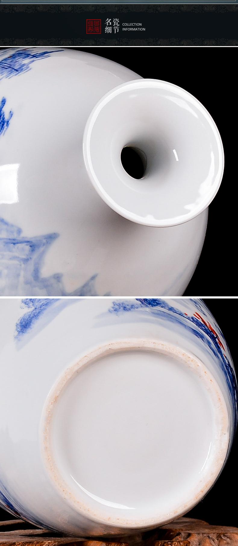 景德镇陶瓷器花瓶手绘三羊开泰插花新中式装饰客厅博古架工艺摆件