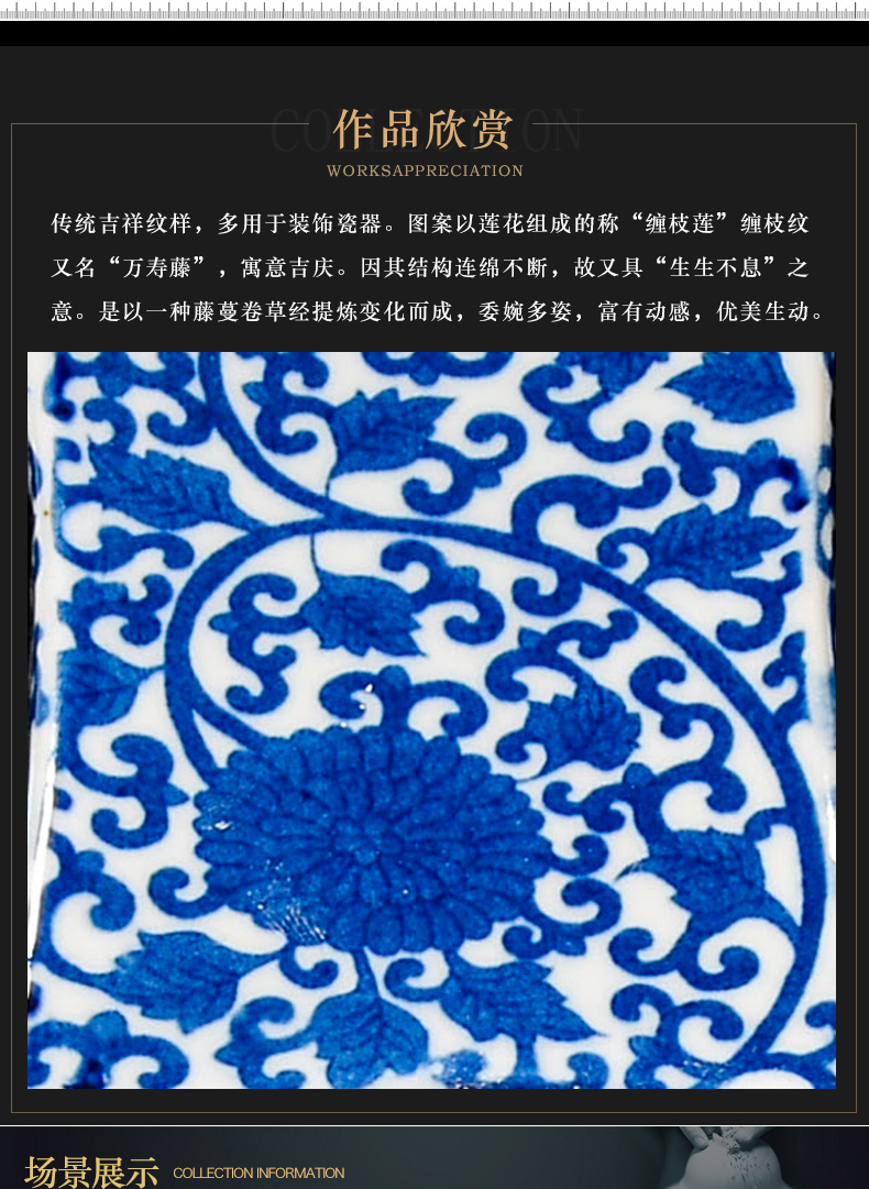 Antique Chinese blue and white porcelain is jingdezhen ceramics flower arranging home living room TV cabinet decorative vase furnishing articles