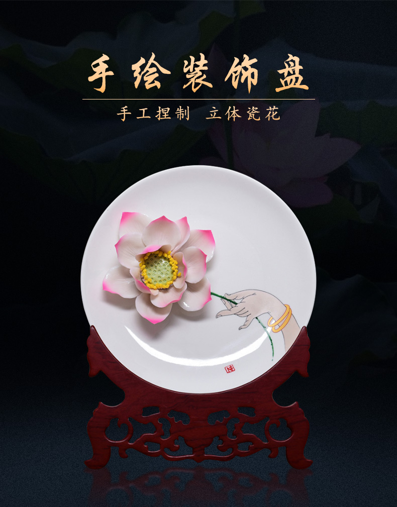 The New Chinese peony hand - made lotus decoration porcelain ceramic business gifts I living room TV cabinet study furnishing articles