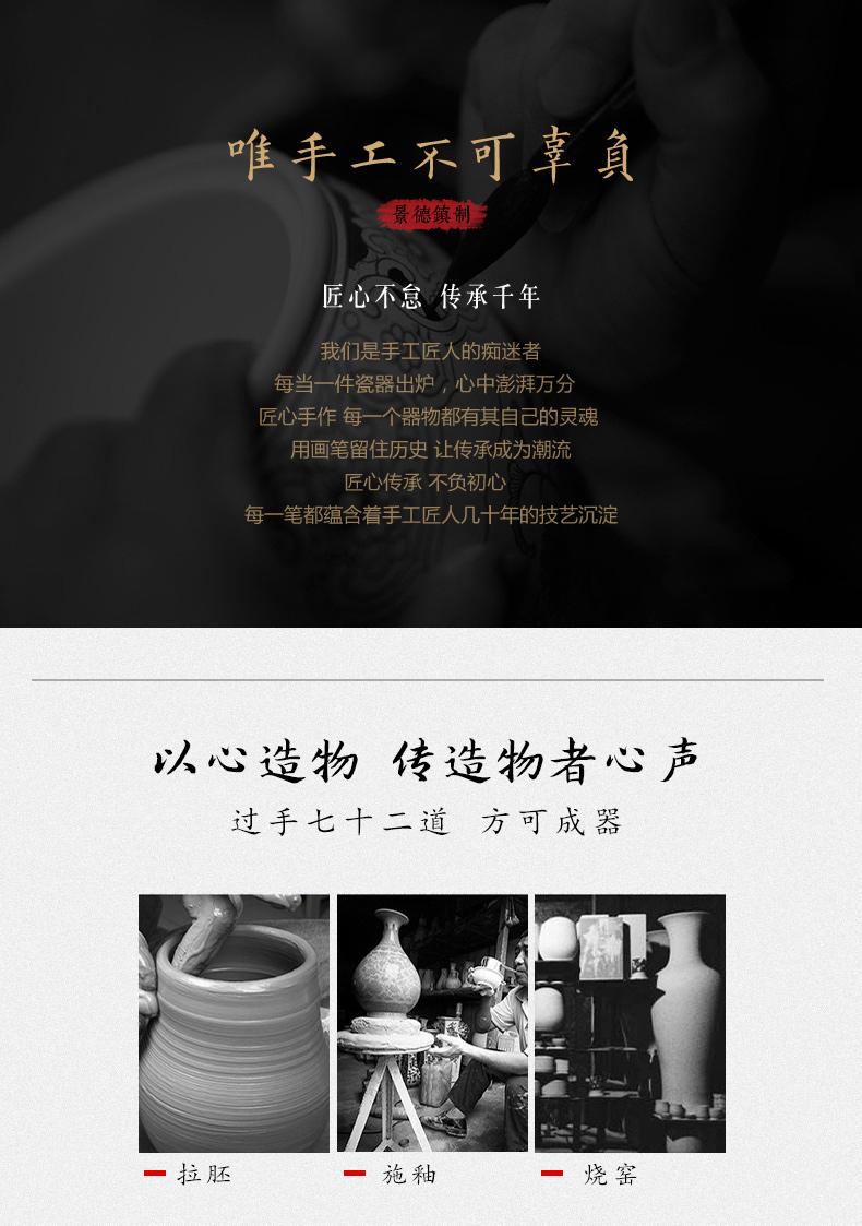 Jingdezhen ceramics powder enamel CV 18 rich dish sitting room ark, rich ancient frame TV ark, home furnishing articles