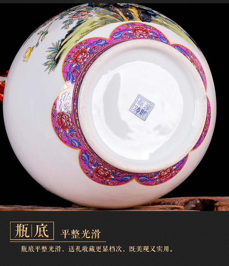 景德镇陶瓷器花瓶双耳插花新中式家居客厅电视柜开业送礼装饰摆件