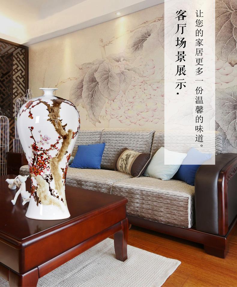 Jingdezhen ceramic MeiKaiWuFu hand - made vases furnishing articles flower arranging Chinese style household, sitting room porch decoration bedroom