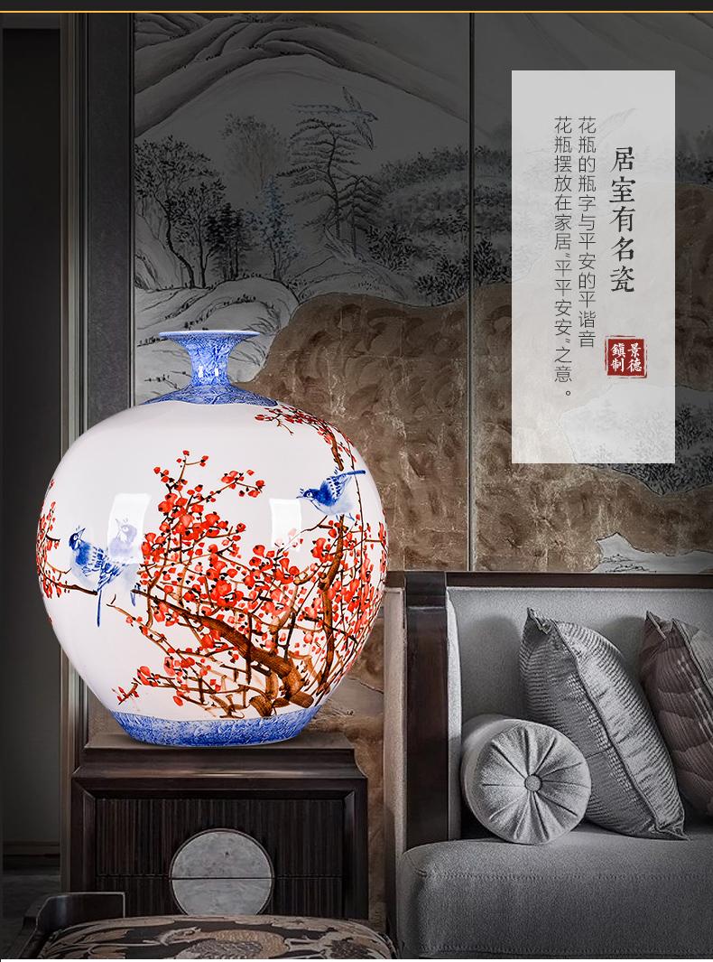 景德镇陶瓷名家手绘喜上眉梢花瓶摆件客厅插花中式家居玄关装饰品