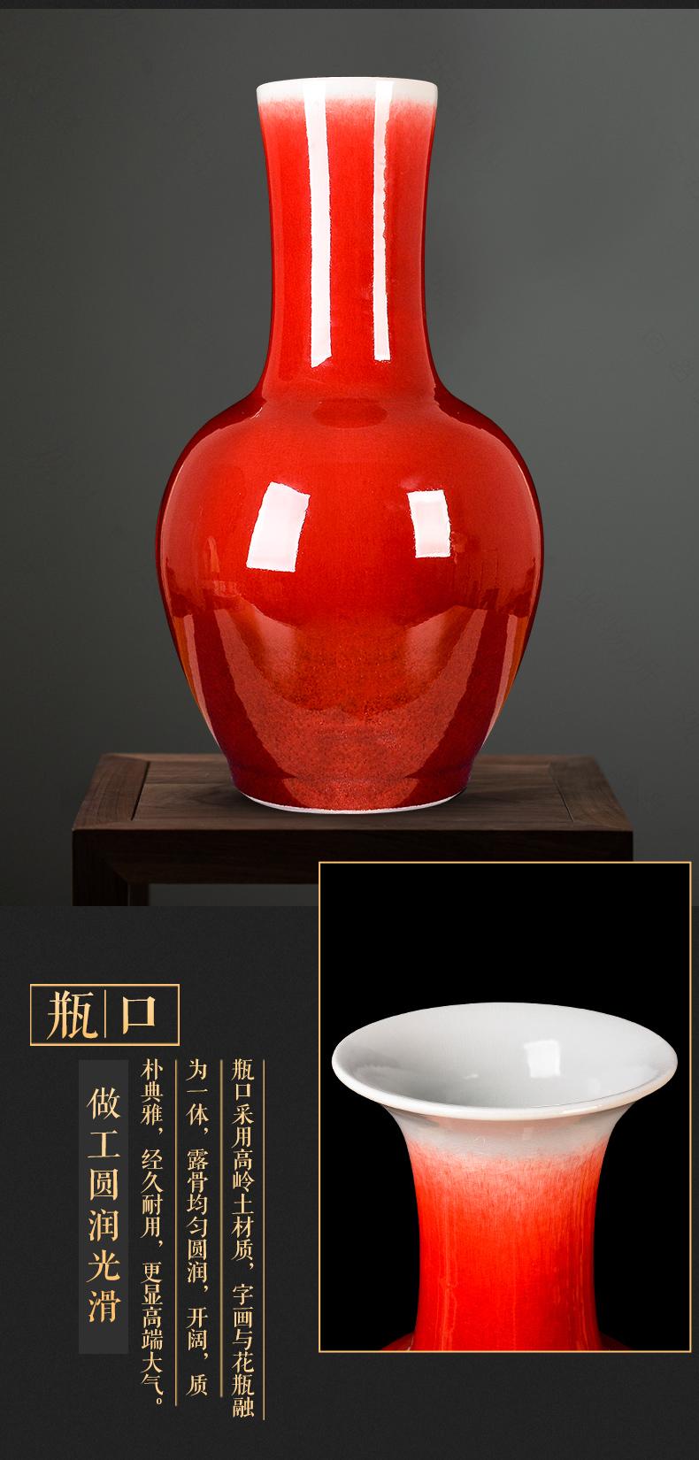 景德镇陶瓷器裂纹郎红釉开片落地大花瓶客厅摆件酒店装饰开业礼品