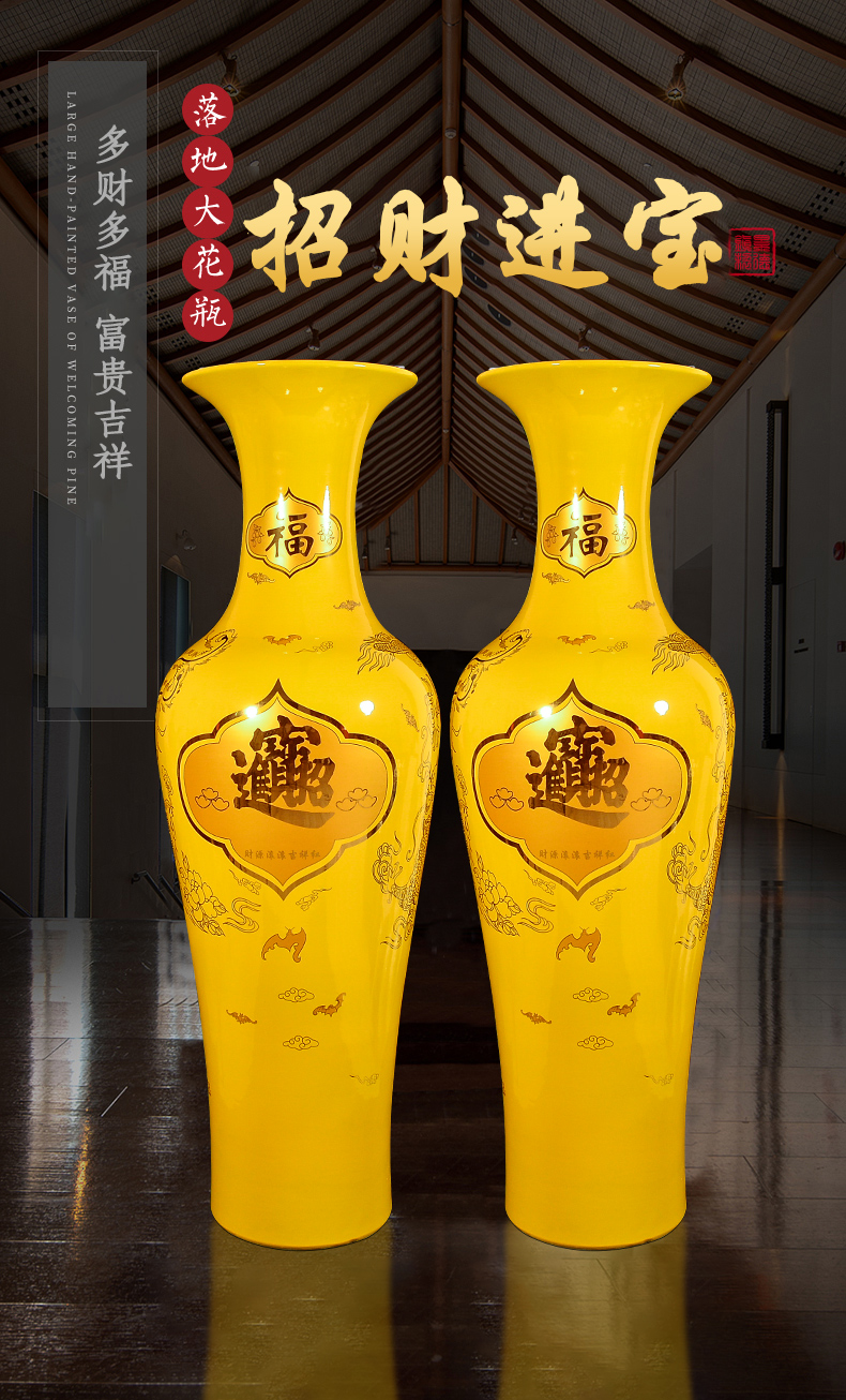Jingdezhen ceramic yellow vase of large Chinese company is China large sitting room especially big fortune for the opening