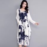2019新款韩版收腰连衣裙两件套 券后49元包邮