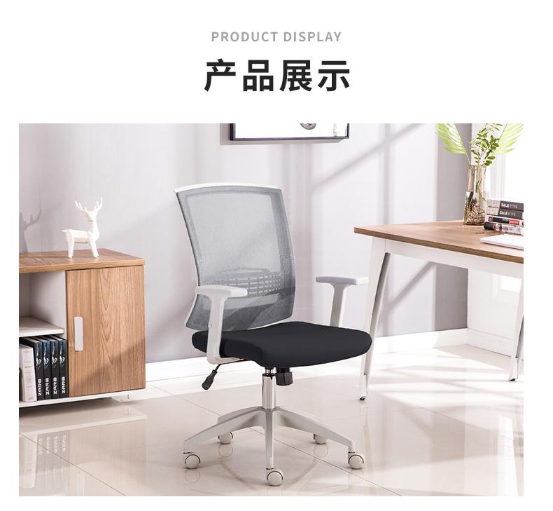 中威 人体工学 可升降可旋转办公椅子 图14