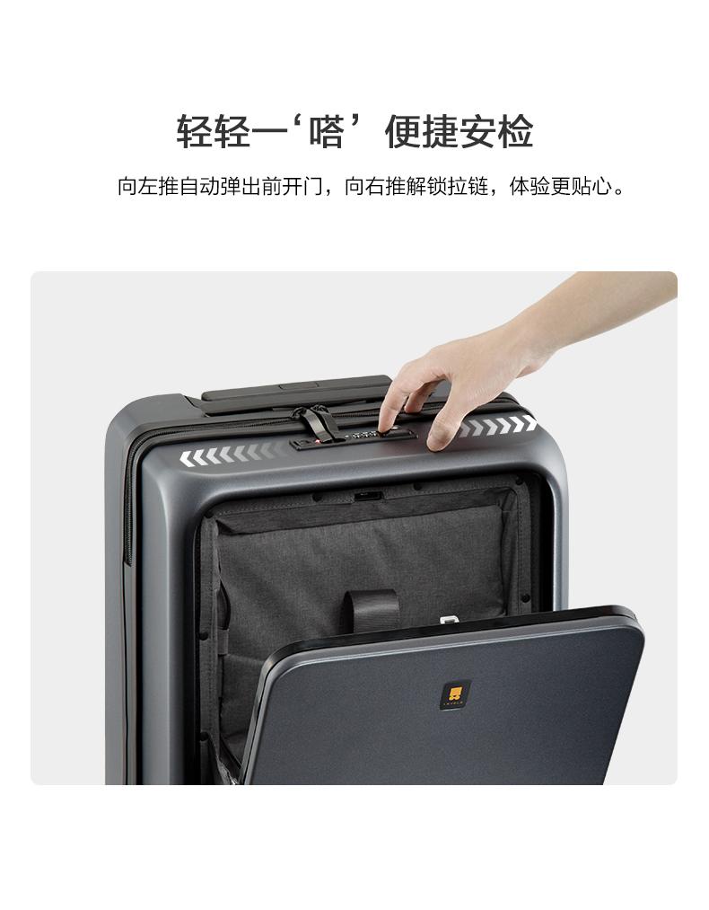地平线号侧开行李箱前置开口商务电脑登机箱男旅行箱寸拉桿箱详细照片