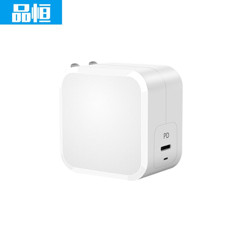 品恒61W充电器头GaN氮化镓适用于typec华为苹果vivo小米手机PD3.0快充Macbook笔记本电脑65W