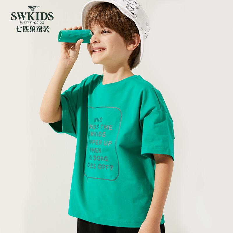 Swkids 七匹狼童装 纯棉 男童短袖T恤 双重优惠折后¥29.5包邮 110-160cm背心等多款可选