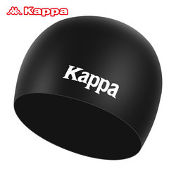 kappa back-to-back swimming caps men and women silicone waterproof adult plus long hair comfortable headless children swimming caps